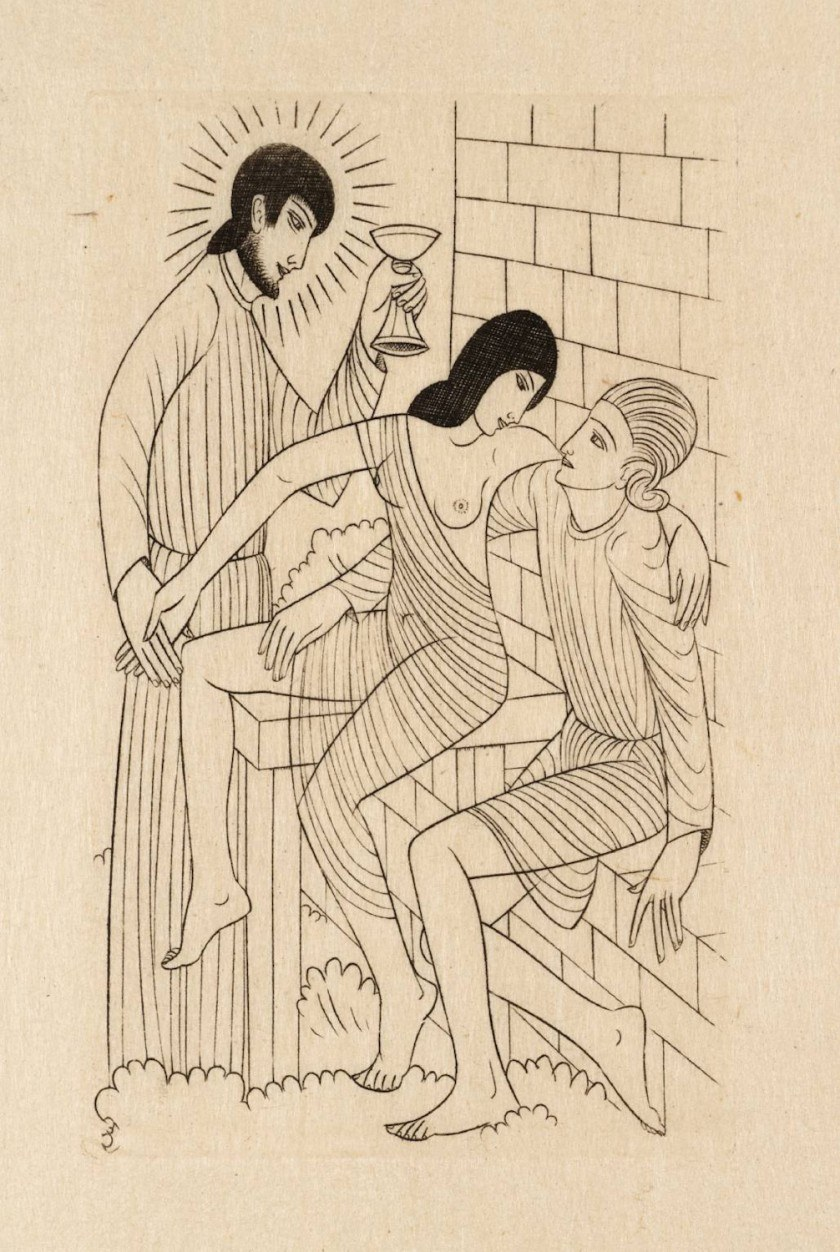 Erotic ex libris alphonse inoue - 2 10