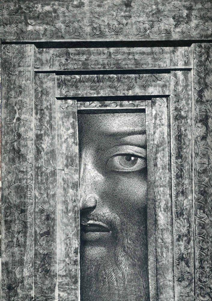The Art of Dyeing & DOP \u2014 The Door of Perception