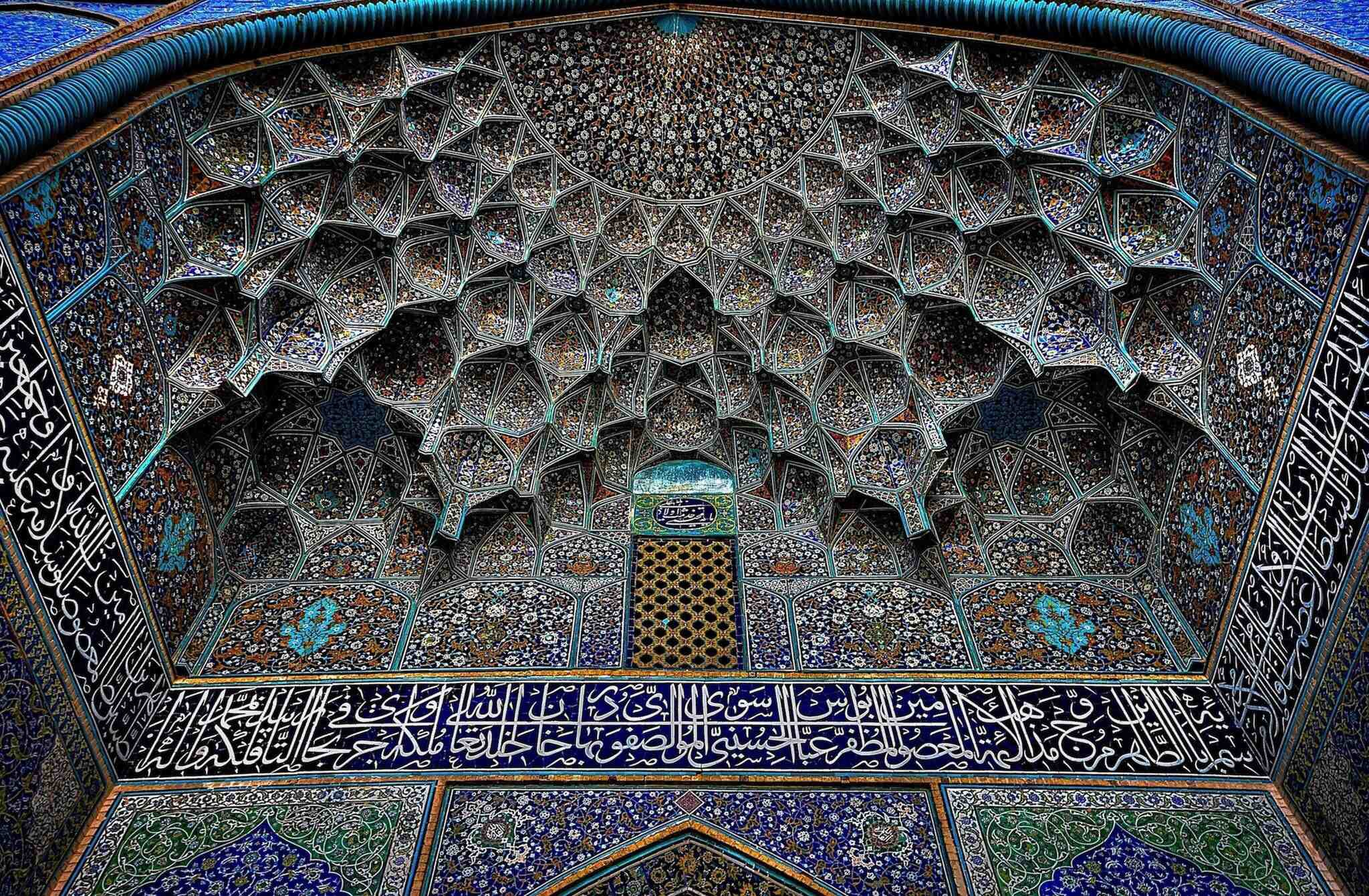 Islamic architecture Kaleidoscopes of adoration — DOP