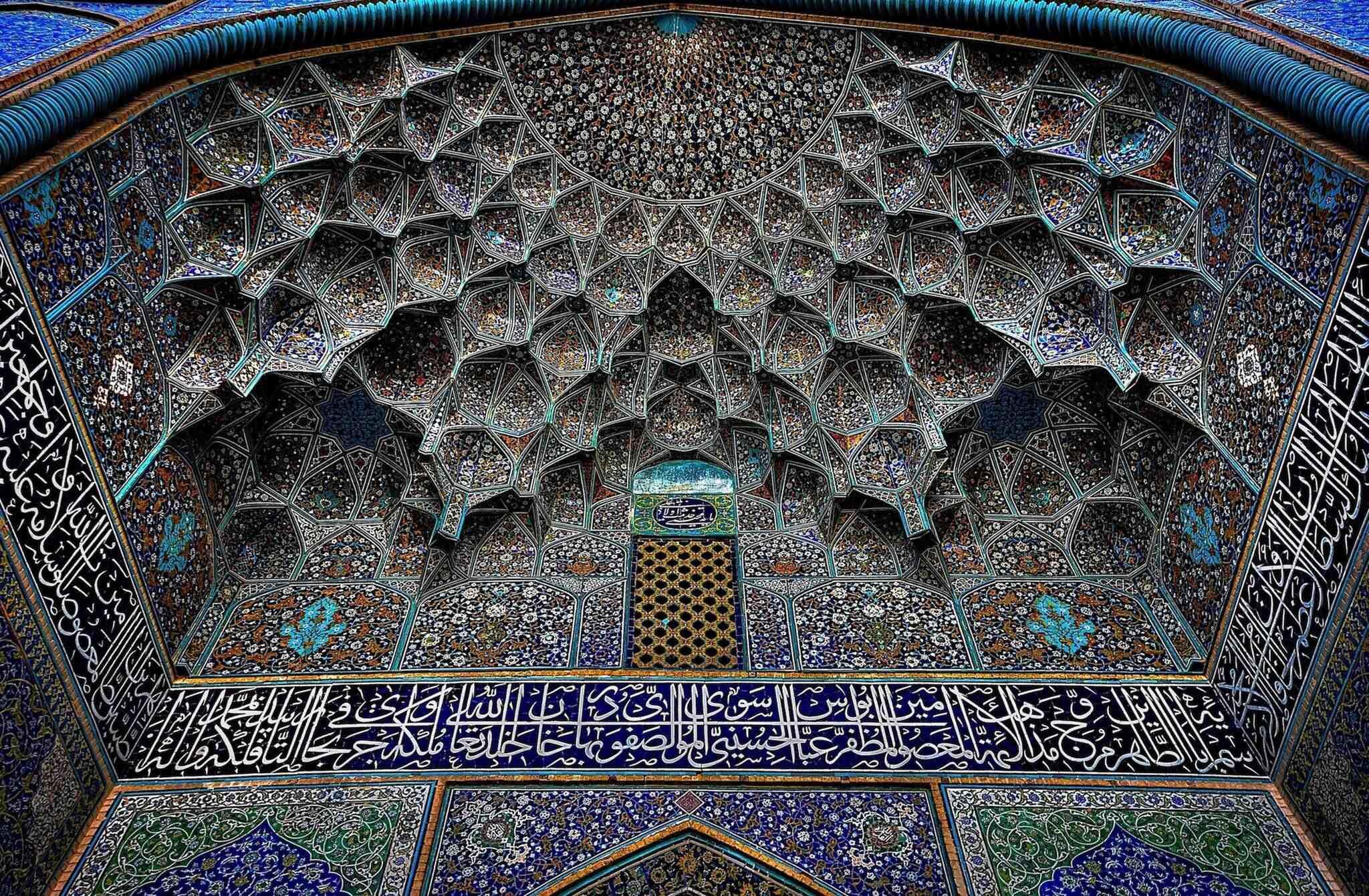 Mosque Detail: Islamic Architecture Kaleidoscopes Of Adoration