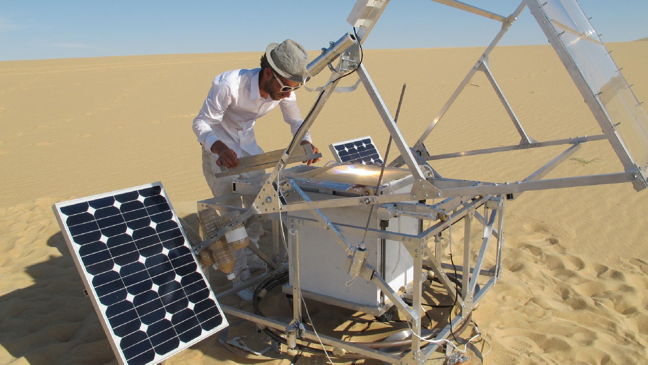 doorofperception.com Markus Kayser Solar Sinter